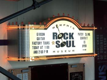 Rock'nSoul Museum in Memphis (photo: Memphis CVB)