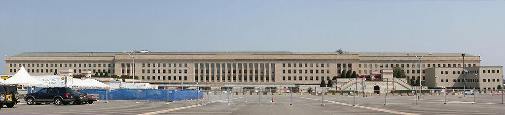Pentagon vom Süden aus gesehen (photo: Wikimedia, CC BY-SA 3.0)
